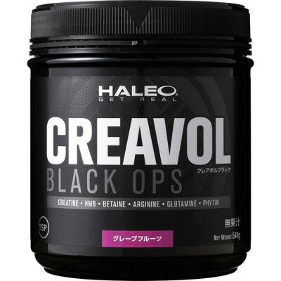 ハレオ クレアボル ブラックオプス(540g)