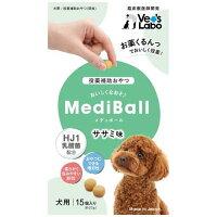Medi Ball メディボール For Dog