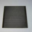 組み立て式パンチングアミ(コンパクトストーブVHS専用焼き網HY)