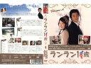 DVD ランラン18歳 4 第7話~第8話 字幕 韓国ドラマ