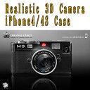 スタジオエヌ Camera iPhone4/4S Case A-BK RCI4ABK