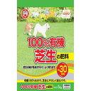 100%有機芝生の肥料 5kg