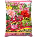 バラの肥料(700g)