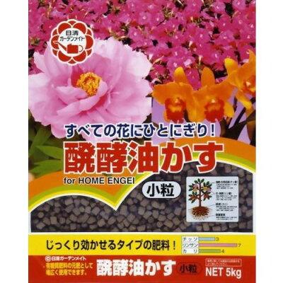 醗酵油かす 小粒 ペチュニア柄(5kg)