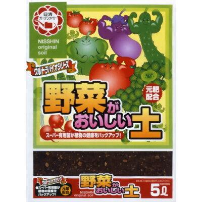 野菜がおいしい土(5L)