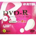 RiTEK DVD-R データ用 4.7GB 4倍速対応 インクジェットプリンタ対応 ホワイト(5枚入)