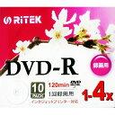 RITEK DVD-R アナログ放送録画用 4.7GB 1-4倍速対応 ホワイトレギュラータイプ(10枚入)