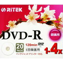 RITEK DVD-R アナログ録画用 4.7GB 4倍速対応 ホワイトレギュラータイプ(20枚入)