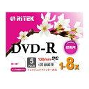 RITEK DVD-R アナログ録画用 8倍速 インクジェットプリンター対応 ワイドエリア(5枚入)
