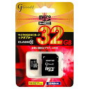 リーダーメディアテクノ Micro SDHCカード Class 1 32GB G-MICROHC32-C10