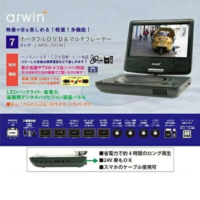 ポータブルdvdプレーヤー 軽量 多機能 映像 音楽 リッピング 24V