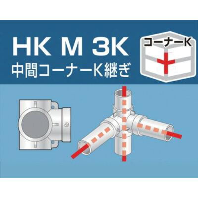 TRUSCO トラスコ中山 工業用品 アルインコ 単管用パイプジョイント 中間コーナーK継ぎ