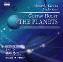 ホルスト:組曲「惑星」(二台ピアノ版)/CD/NARC-2061