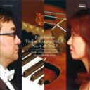ベートーヴェン:ヴァイオリン・ソナタ第3番、第4番、第5番/CD/NARD-5022