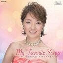わたしの好きな歌/CD/NARD-5063