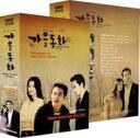 秋の童話 Original Soundtrackmusic Dvd