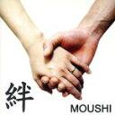 絆/CDシングル(12cm)/MZCD-0102