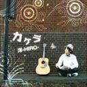 カケラ/CD/MZRL-0308
