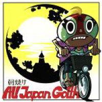 朝焼け/CDシングル(12cm)/SPRD-1004