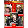 CLASSIC MOVIE 7 ミュージカル /ドリス デイ,ジュディ ガーランド,ビング クロスビー,ジーン ケリー,フランク シナトラ,アニタ ペイジ,ジ
