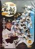福岡ソフトバンクホークス2007公式DVD 鷹盤 vol.2 総集編/DVD/SM-70544
