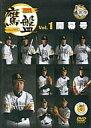 2008 福岡ソフトバンクホークス2008公式DVD 鷹盤 Vol.1 開幕号 / スポーツ