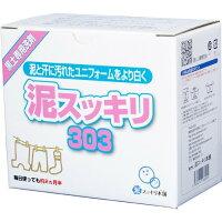 ETI 泥スッキリ303 黒土専用(1.5kg)
