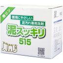 ETI 泥スッキリ515 無リン 1.5kg
