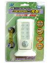 【ウィキャン】8球LEDセンサーライト WJ-540