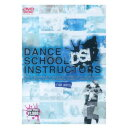 DANCE SCHOOL INSTRUCTORS FOR BOYS/DVD/DMG-6636
