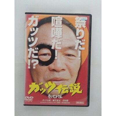 レンタルアップDVD ガッツ伝説 愛しのピット・ブル