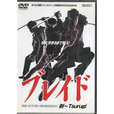 ブレイド 剣-Tsurugi-/DVD/DMSM-6668