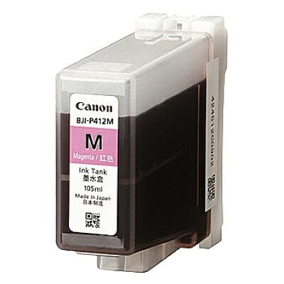 Canon BJI-P412M 1色