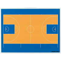 三和体育 SANWATAIKU カラフル作戦板 スタンド付 バスケットボール S-0983