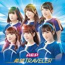 希望TRAVELER/CDシングル(12cm)/AKOSC-00002