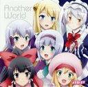 CD-SingleAnother Worldアニメジャケット盤A応P AKOSC-8