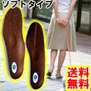ドクター・バランス ソフトSSサイズ(22-23cm)