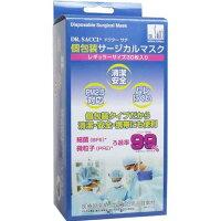 ドクターサチ 個包装サージカルマスク レギュラー(30枚入)