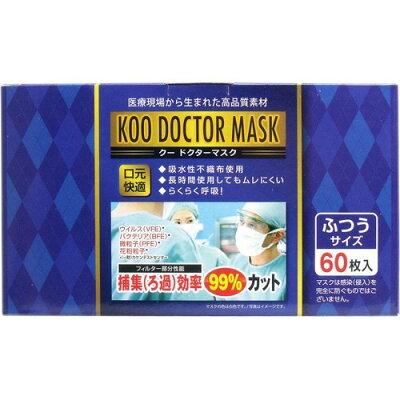 クー ドクターマスク ふつうサイズ(60枚入)