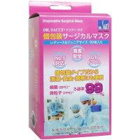 ドクターサチ 個包装サージカルマスク レディース&ジュニア(30枚入)