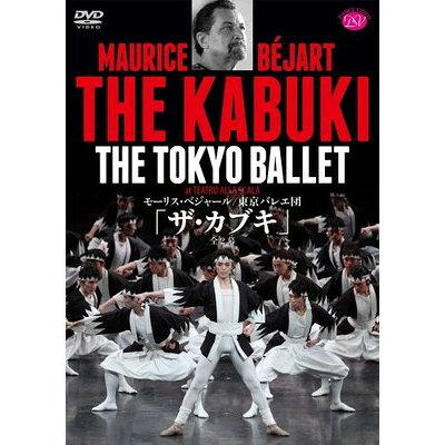 ザ・カブキ/DVD/DD12-0405