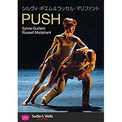 Guillem Maliphant: Push