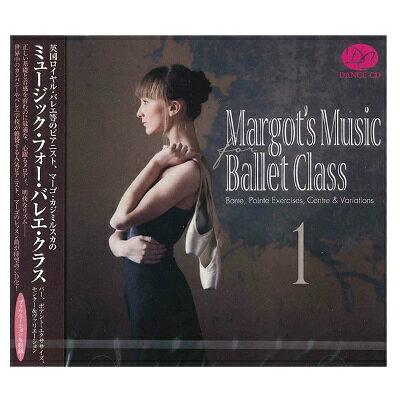 バレエcdマーゴ カジミルスカのミュージック フォー バレエ クラス  argo's music for ballet class  レッスンcd