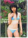 大塚麻央 Be Pure/DVD/THCO-004