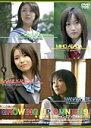 GROWING UP オムニバス!/DVD/TCGU-0003