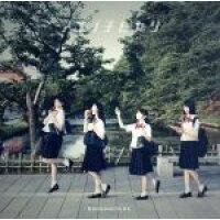 アメノチヒカリ/CDシングル(12cm)/RMCD-1010