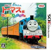 鉄道にっぽん! 路線たび きかんしゃトーマス編 大井川鐵道を走ろう!/3DS/CTRPBTGJ/A 全年齢対象