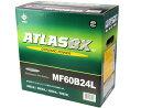 アトラス ATLAS 60B24L アトラスBX ATLAS-BX 国産車/JIS規格用バッテリー 充電/液注入済み 60B24L