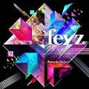 feyz/CD/XQER-1020