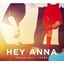 ダンス・アンティル・スリー/CD/XQER-1061
